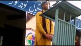 Pashto Funny song by a Government school Student - Yara tar haghe Kali ta Ma raza