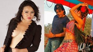 ज्योती मगरले स्टेजमै कपडा खोलेपछि राजेश हमाल पनि के कम ?/Jyoti Magar Hot in Stage