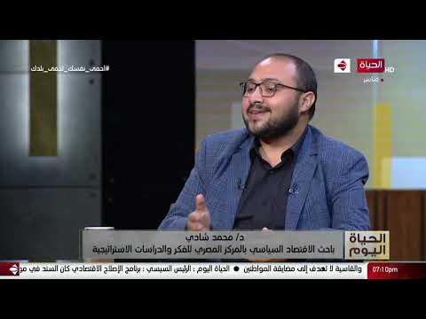 الحياة اليوم - لبنى عسل و حسام حداد | الأحد 12 يوليو 2020 - الحلقة الكاملة