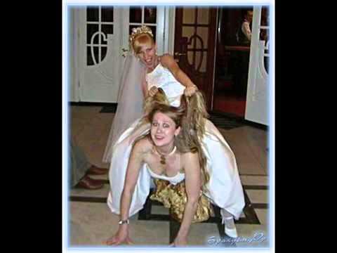 Что свадебные порно видео приколы федорова