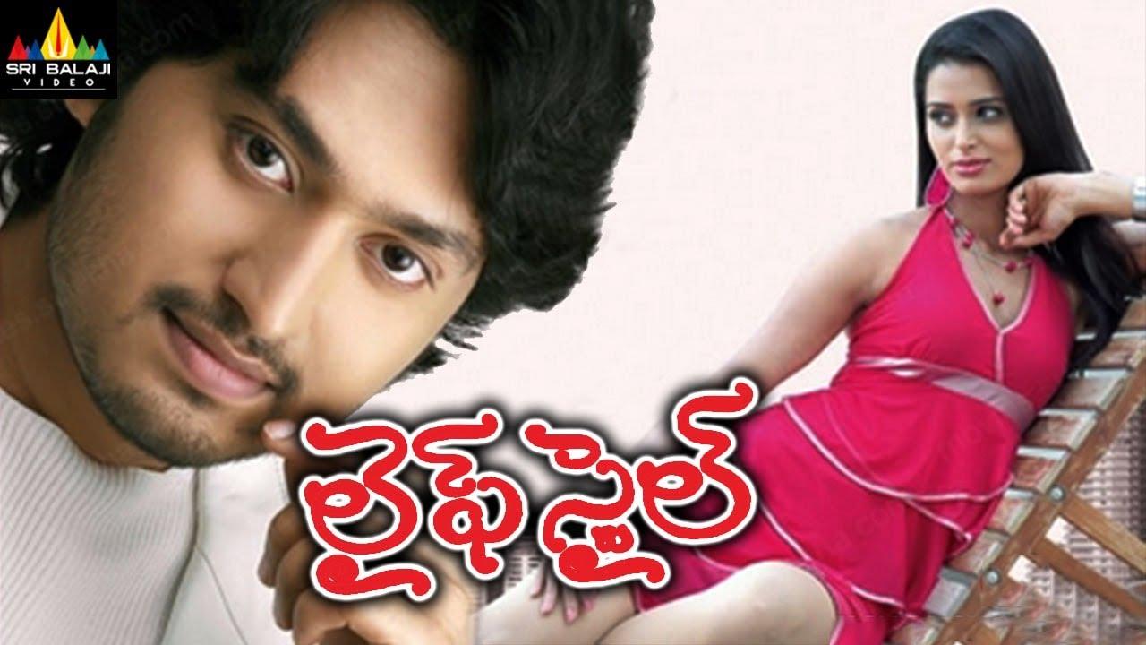 Download Life Style Telugu Full Movie   Nischal, Meenakshi Dixit   Sri Balaji Video