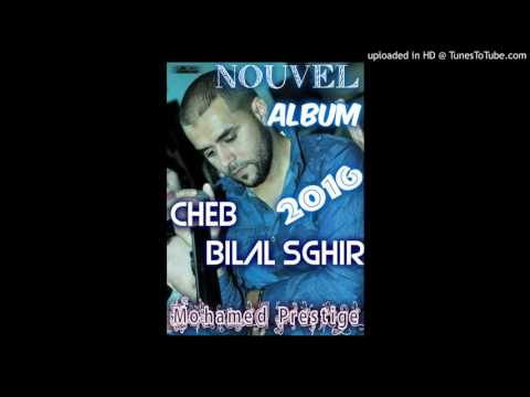 cheb bilal sghir anti amaana mp3