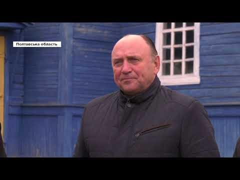 mistotvpoltava: Астарта Киїів соц проекти Добробуту