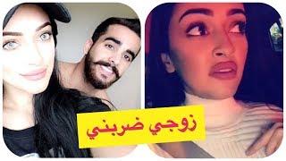 بالفيديو.. فنانة كويتية تكشف أسرارًا