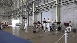 小松島航空基地一般開放 サマーフェスタ2019 音楽演奏(前半のみ)