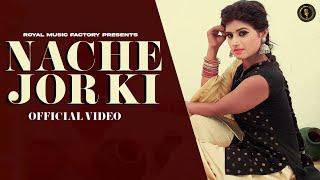 Nache Jor Ki Mohit Sharma Free MP3 Song Download 320 Kbps