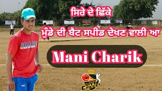 mani charik batting on tennis ball cricket by punjab live cricket || punjablive || cascocricket ||