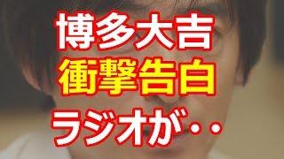 博多大吉さん、たまむすびとかのラジオではいつも楽しそうですが、ラジ...