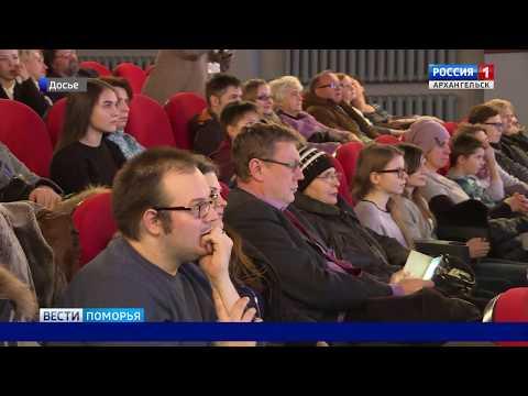 В пресс-центре ГТРК «Поморье» рассказали о предстоящем кинофестивале «Arctic Open»