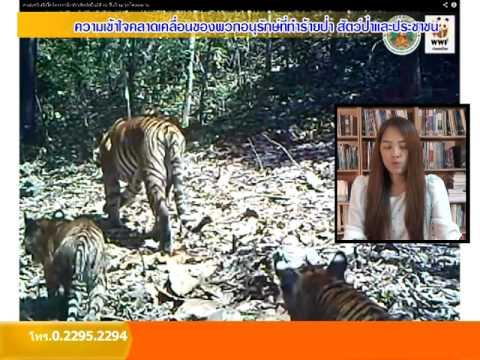รายการบ้านและที่ดินไทย 57-12-25