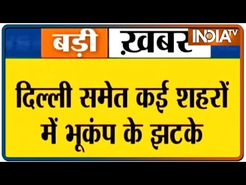 Tremors in Delhi,