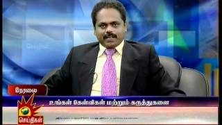 Dr.A.SELVARAJ T.V. PROGRAM IN KALAIGNAR SEITHIGAL