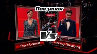 The Voice RU 2016 Alexander vs Elena — «Woman in Chains» Battle  |  Голос 5. Панайотов и Алексеева