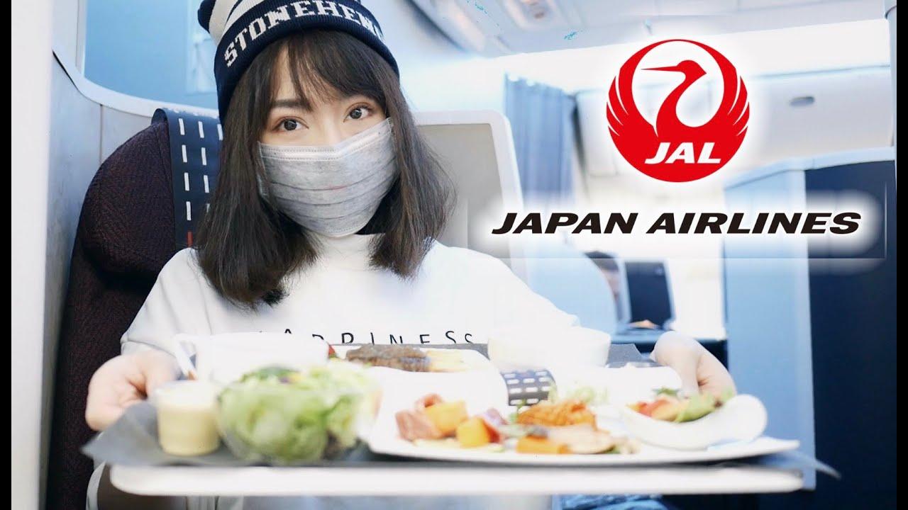 日本航空|魚骨式平躺商務艙滿分🇯🇵榮登最愛日籍航空!謝謝松山機場 Japan Airlines