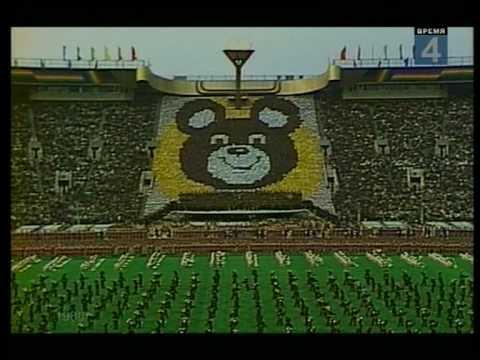 Москва 1980 История Олимпийских игр