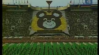 Скачать Олимпиада 80 Москва Moscow Olympic 80
