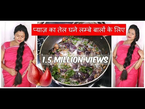 Stop BALDNESS With ONION OIL | Grow Hair THICK & LONG | Sushmita's Diaries