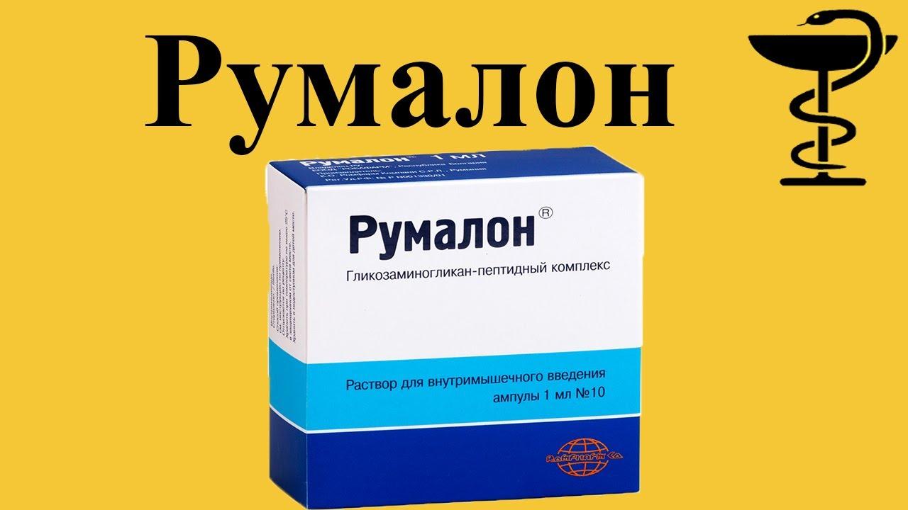ostenil pentru articulația administrată prețul dozei administrate)