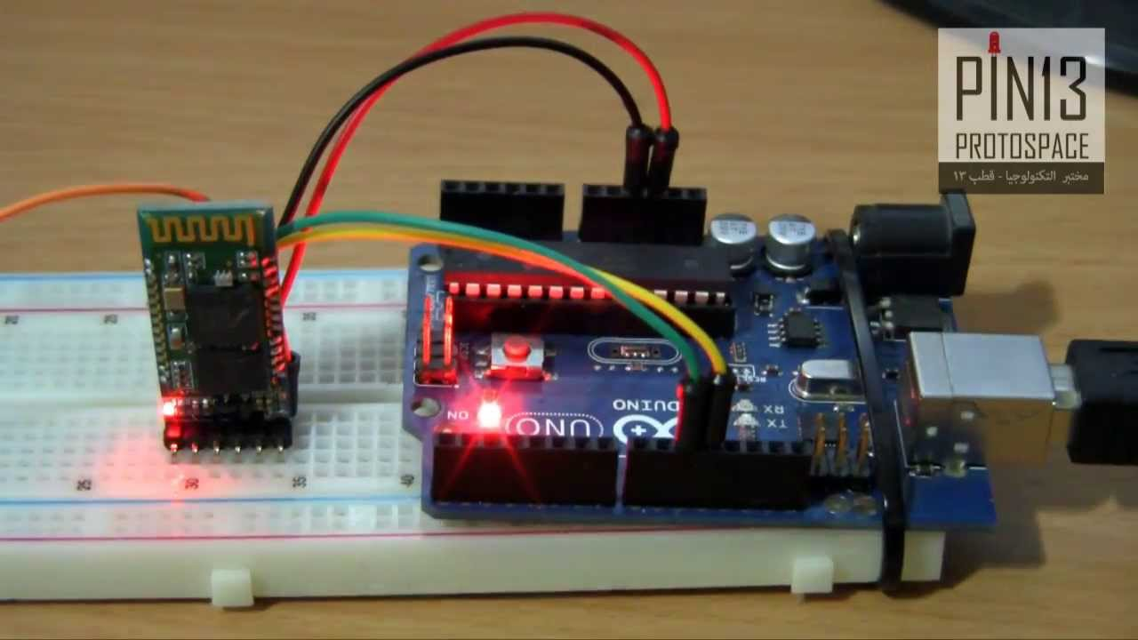 Configuring The Hc 05 Bluetooth Module With At Commands