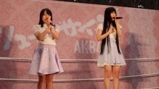 AKB48「シュートサイン」劇場盤 6/24(土)幕張メッセ 気まぐれオンステー...