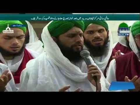 Salat o Salam Bad Az Namaz-e-Juma ( 30.06.2017 )