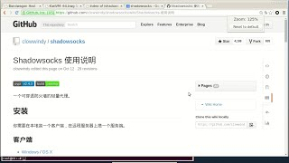 VPS 上安装 Shadowsocks 后台服务