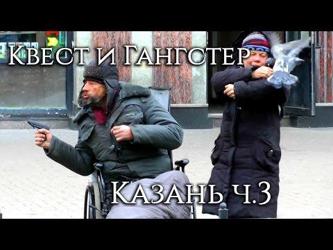 Знакомства в Питере (СПб) без регистрации для серьезных