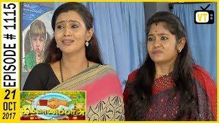 Video Kalyanaparisu - கல்யாணபரிசு - Tamil Serial | Sun TV | Episode 1115 | 21/10/2017 download MP3, 3GP, MP4, WEBM, AVI, FLV Oktober 2017