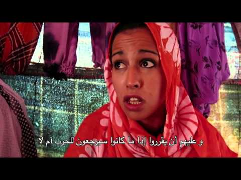 Life Is Waiting Referendum and Resistance in Western Sahara