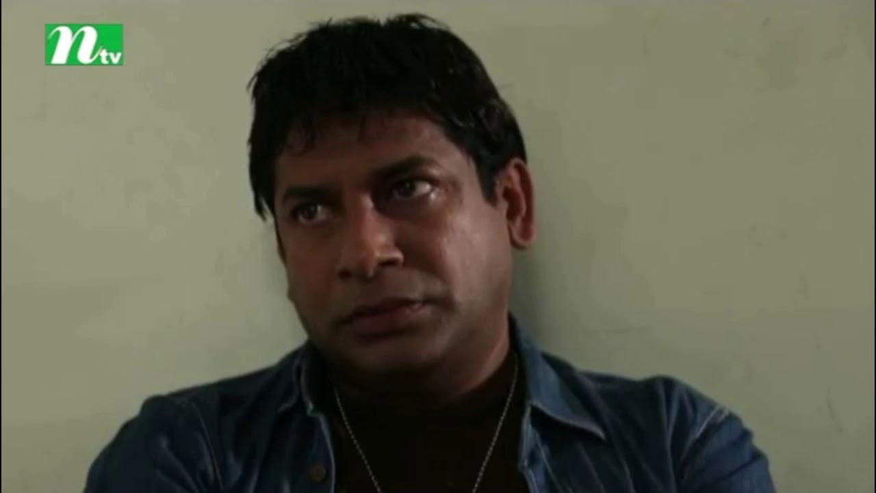 মোশাররফ করিমের অসাধারন একটি অভিনয় |  NTV Natok Funny Video