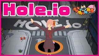 【HOLE.io】一位になるまで終われません!!