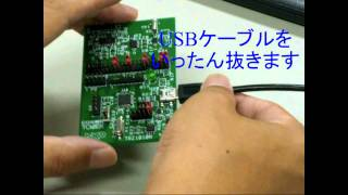 arm cortex m3 educational board