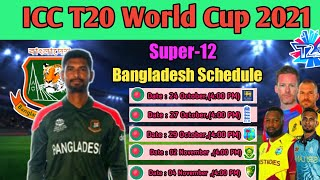 Bangladesh Team ICC T20 World Cup New Schedule || Bangladesh T20 World Cup All Matches Schedule 2021