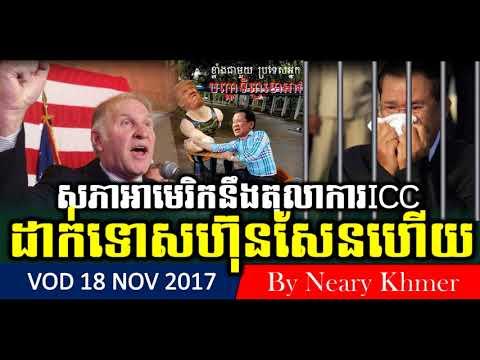 Khmer breaking news, Cambodia Politics News,Cambodia News,By Neary khmer