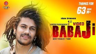 Baba Ji | Hansraj Raghuwanshi  | Official Video  | Paramjeet Pammi  iSur Studios