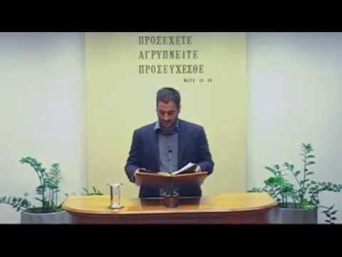 21.02.2015 - Μάρκος Κεφ10 - Γιώργος Δαμιανάκης