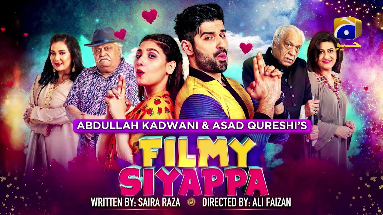 Filmy Siyappa | Telefilm - Muneeb Butt | Hina Altaf | Har Pal Geo