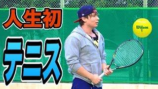 人生初の硬式テニスやった結果!? PDS