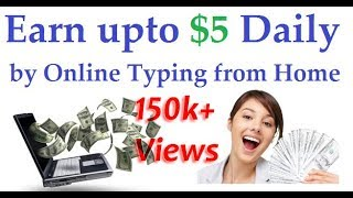 Earn Money Online by Typing Data Entry Captcha Code 100% Legitimate (Part 1)
