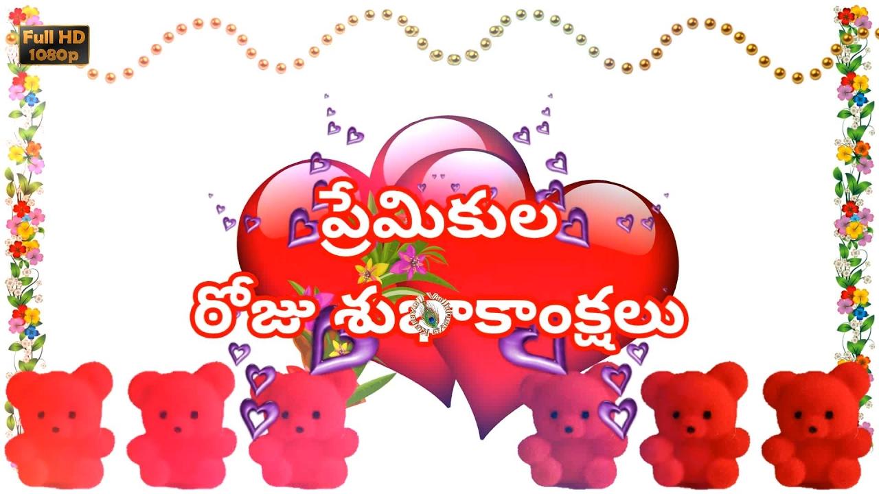 Happy valentines day video downloadwishestelugu valentine day sms happy valentines day video downloadwishestelugu valentine day sms greetingsvalentines day 2018 youtube m4hsunfo