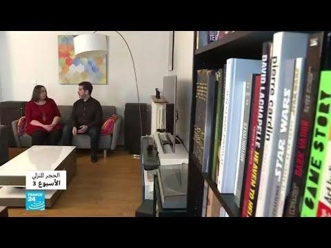 فيروس كورونا: هل يستطيع الآباء الفرنسيون حضور ولادة أبنائهم في ظل إجراءات الحجر الصحي؟  - نشر قبل 4 ساعة