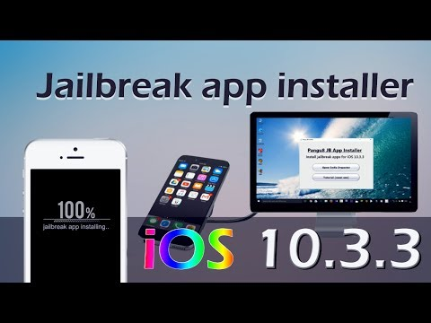 iOS 10.3.3 Jailbreak app installer