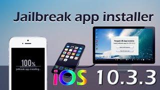 iOS 10.3.3 Jailbreak app installer