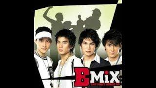 หาแฟนใหม่ง่ายกว่า - B-Mix | MV Karaoke