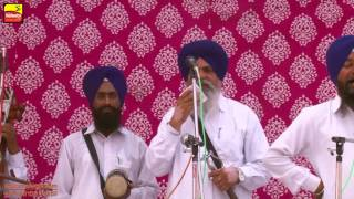 Dulchike ਦੁਲਚੀ ਕੇ ( ਫਿਰੋਜ਼ਪੁਰ ) Religious Program | FULL HD | - 2016 Part 2nd