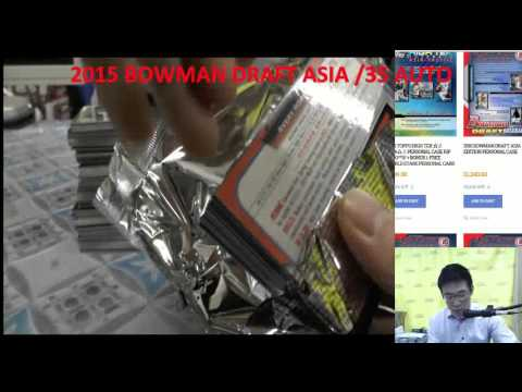 KAZUTOKYO 2015 BOWMAN DRAFT ASIA PERSONAL BREAKS 1box #Lance 2015/12/13