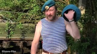 """""""Хватит нагибать  Киркорова!"""" - ветеран Афгана и ВДВ объясняет десантникам цель юмора Фили"""