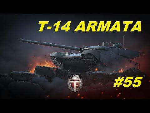 Tank Force | T-14 ARMATA | Gameplay #55