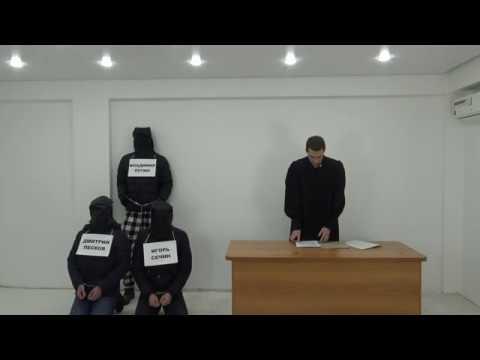 Судья Грэмм (1 серия)