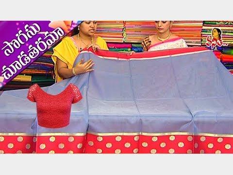 Jaipur Tissue Kota And Shibori Style Sarees || Sogasu Chuda Tarama || Vanitha TV